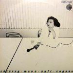 アンリ菅野 (ANLI SUGANO) / SHINING WAVE [USED LP]
