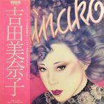 吉田美奈子 (Minako Yoshida) / MINAKO [USED LP]
