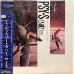 PSY・S(サイズ) / ブランド・ニュー・メニュー [USED 12INCH]