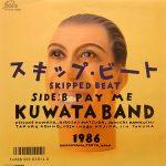 KUWATA BAND / スキップ・ビート [USED 7INCH]