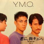 YMO / 君に、胸キュン [USED 7INCH]