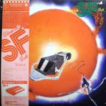 東海林修 (Osamu Shoji) / WELCOME TO THE SF WORLD [USED LP]