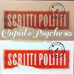 Scritti Politti / Cupid & Psyche 85 [Used LP]