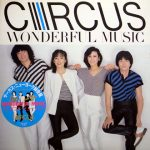サーカス (Circus) / WONDERFUL MUSIC [USED LP]
