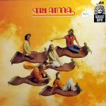 Tri Atma / S.T. [USED LP]