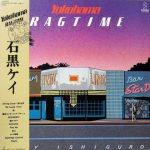 石黒ケイ (Kay Ishiguro) / YOKOHAMA RAGTIME [USED LP]