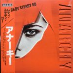 アナーキー (Anarchy) / READY STEADY GO [USED LP]