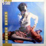 B-SIDE / CAIRO NIGHTS [USED LP]