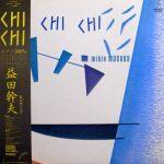 益田幹夫 & スティング (Mikio Masuda) / CHI CHI [USED LP]