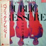 YMO (Yellow Magic Orchestra) / パブリック・プレッシャー [USED LP]