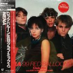 Nena / 99 Red Balloons (Club Mix) [Used 12inch]