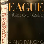 The League Unlimited Orchestra / Love And Dancing [Used LP]