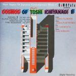 一柳慧 (Toshi Ichiyanagi) /星の輪 [Used CD]