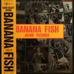 V.A. / BANANAFISH [Used LP]
