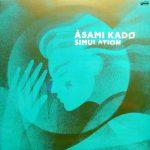 門あさ美 (ASAMI KADO) / SIMULATION [USED LP]