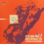 Koichi Matsukaze Trio Featuring Ryojiro Furusawa / At The Room 427 [Used LP]