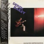 デレク・ベイリー / デュオ&トリオ インプロビゼイション [Used LP]