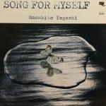 富樫雅彦(Masahiko Togashi) / Song for myself [USED LP]