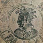 日本音楽集団 / 新人演奏会 [Used LP]