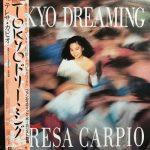 テレサ・カピオ / TOKYOドリーミング [Used LP]