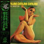 ジミー竹内とエキサイダーズ / ドラム・ドラム・ドラム ポップス・ベスト24 [Used LP]