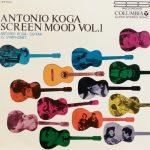 ANTONIO KOGA / Screen Mood Vol.1 [Used LP]