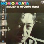 あがた森魚 (Morio Agata) / バンドネオンの豹と青猫 [USED LP]