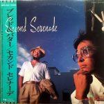 ブレット&バター (Bread & Butter) / Second Serenade [USED LP]