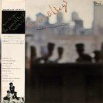 ティン・パン・アレー (Tin Pan Alley) / キャラメルママ [USED LP]
