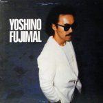 芳野藤丸 (Fujimaru Yoshino) / ST [USED LP]