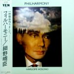 細野晴臣 (Haruomi Hosono) / PHILHARMONY [USED LP]