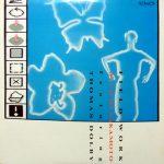 坂本龍一 (Ryuichi Sakamoto) ft. THOMAS DOLBY / FIELD WORK [USED 12 INCH] 江古田店