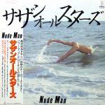 サザンオールスターズ (Southern All Stars) / NUDE MAN [USED LP]