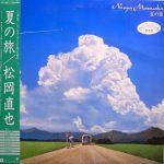 松岡直也 (Naoya Matsuoka) / 夏の旅 [USED LP]