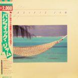パシフィック・ジャム / パシフィック・ジャム[Used LP]
