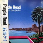 石黒ケイ (Kei Ishiguro) / PURPLE ROAD [USED LP]