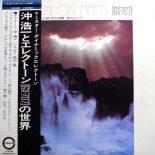 沖浩一 (Koichi Oki) / 沖浩一とエレクトーン GX-707 の世界