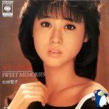 松田聖子 (Seiko Matsuda) / ガラスの林檎 [Used 7inch]
