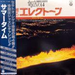 セキセキトオ・シゲオ(Shigeo Sekito) / 華麗なるエレクトーン Vol.4 -サマータイム [USED LP]