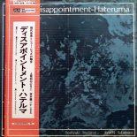 土取利行、坂本龍一 / ディスアポイントメント、ハテルマ [Used LP]