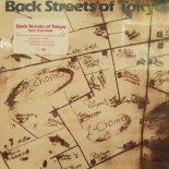 オフコース (Off Course) / Back Streets of Tokyo [USED LP]
