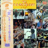 山岸潤 / '75 8.8 ROCKDAY [Used LP]