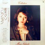 夏木マリ / Collection [Used LP]