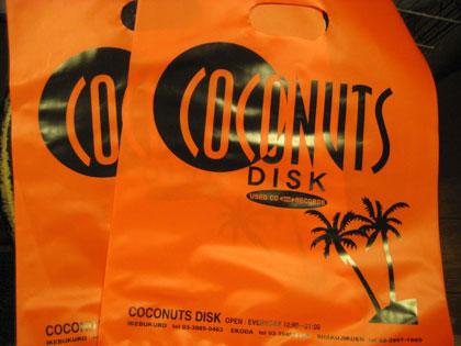 coconus-oldbag.jpg