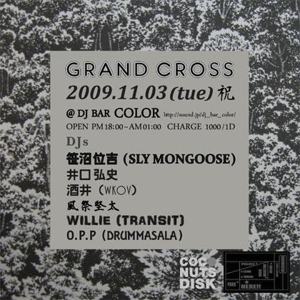 grandcross-ura-web.jpg