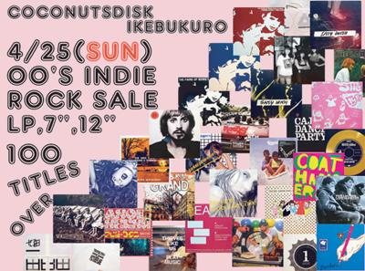 indierocksale5001.jpg