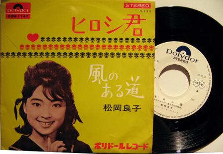 matsuoka_ryoko-6.JPG