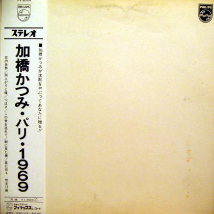 ikebukuro_10_12_6-4.JPG