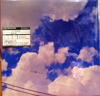 best-sky.JPG