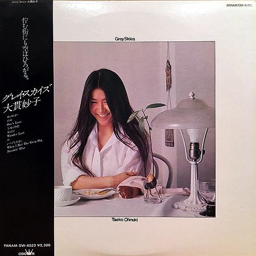 大貫妙子 (Taeko Onuki) / グレイ・スカイズ
